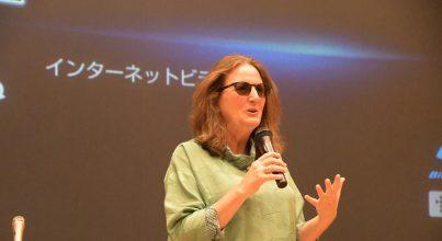 Chelo presenting Sands of Silence Hiroshima City Uni